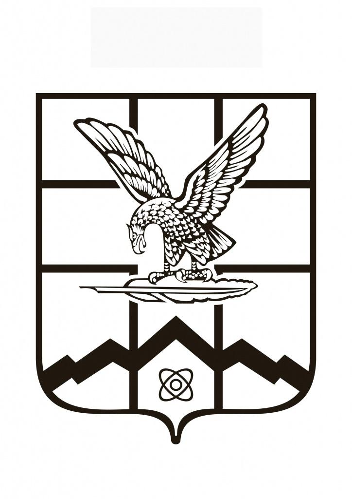 герб.jpg